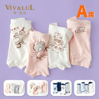 high quality multi-pack cotton children cartoon printed girls underwear
